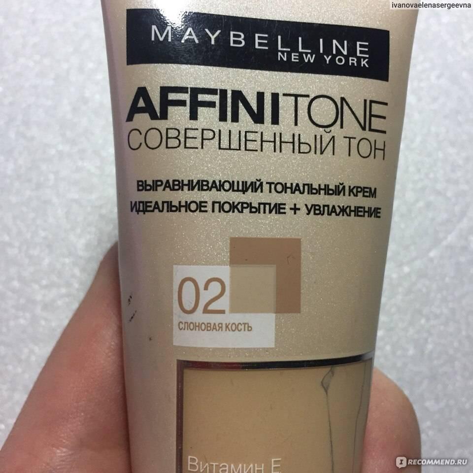 Maybelline affinitone (мейбелин аффинитон): тональный крем и пудра совершенный тон – отзывы