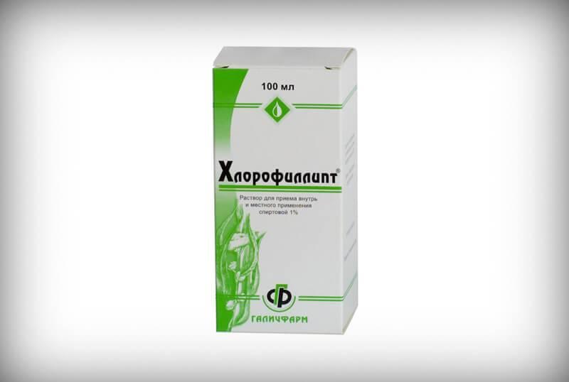 Хлорофиллипт при зубной боли