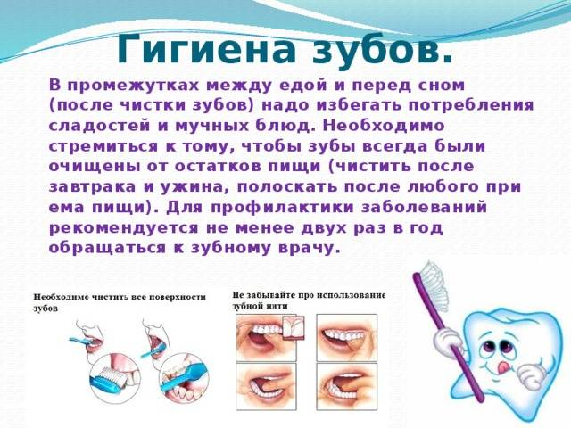 Растим здоровые зубки. кариес зубов у детей младшего возраста. как избежать и что с ним делать?