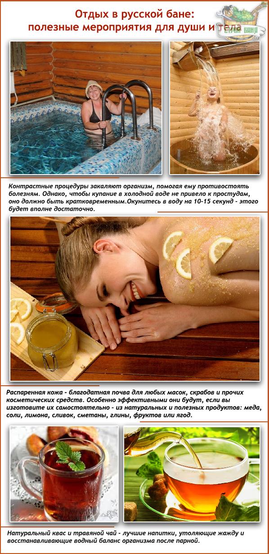 Маски для тела в бане и сауне: все секреты использования