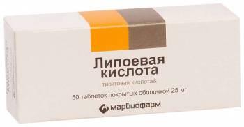 Альфа-липоевая кислота – в медицине полезна, а в косметологии?