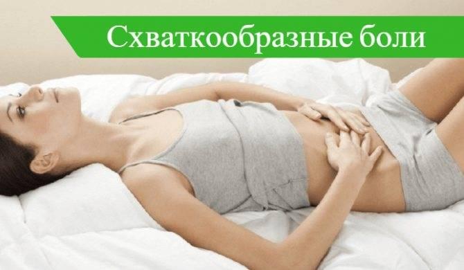 Эффективные способы, как уменьшить боль при месячных