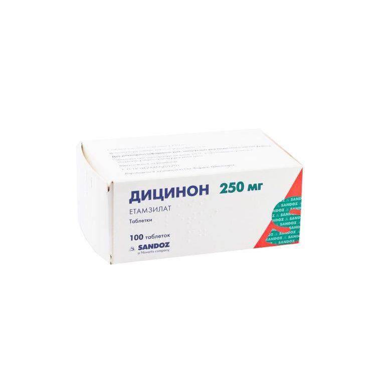 Дицинон – показания к применению и важные правила приема лекарства. в каких случаях и как принимать дицинон при месячных дицинон влияет на ход месячных