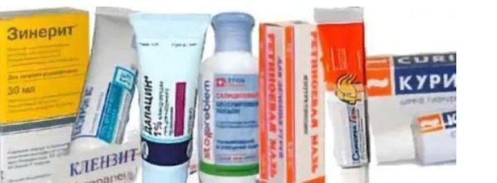 Таблетки от прыщей на лице