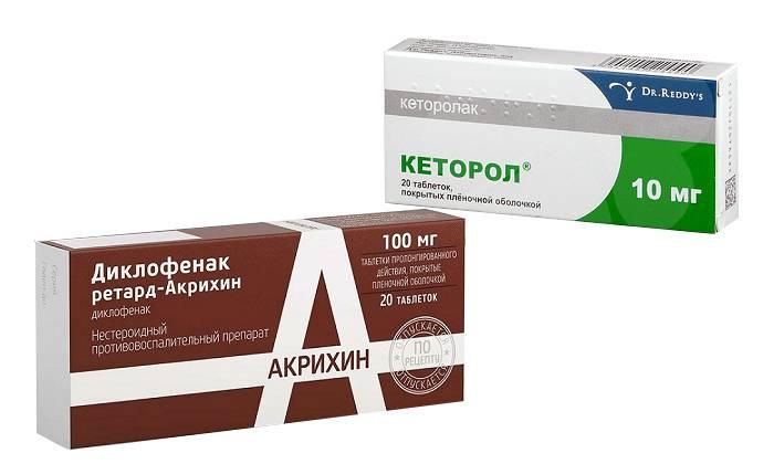 Что лучше кетопрофен или кеторолак. какое обезболивающее сильнее кетанов, кеторол, кетонал? какие обезболивающие сильнее кеторола