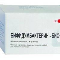 Свечи бифидумбактерин при молочнице у женщин