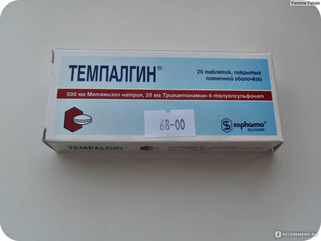 """От чего """"темпалгин"""" помогает? таблетки """"темпалгин"""": инструкция по применению"""