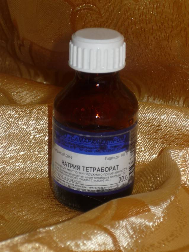 «тетраборат натрия» для детей: инструкция по применению