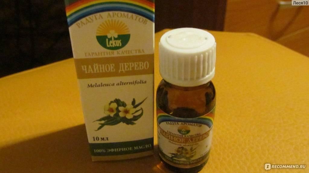 Применение масла чайного дерева от грибка ногтей на ногах