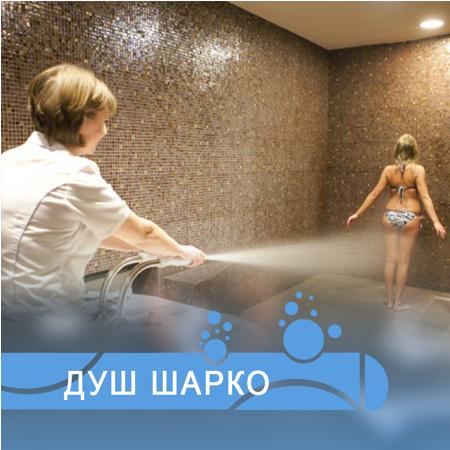 Помогает ли душ шарко от целлюлита