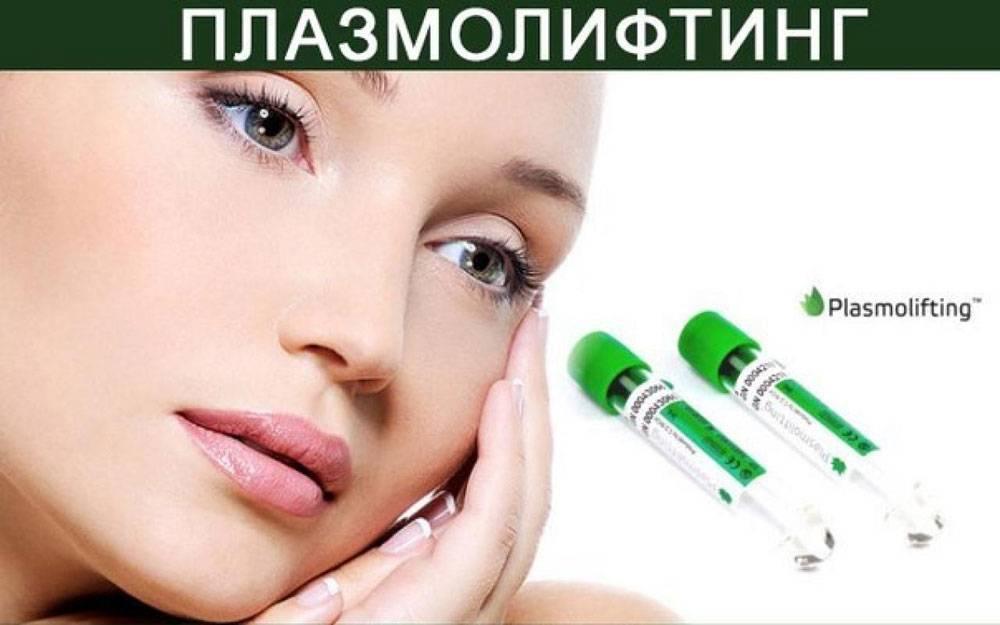 Восемь эффективных процедур для омоложения кожи рук