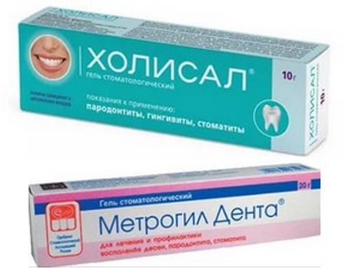 Лучшие гели, мази и кремы для лечения десен при кровоточивости, воспалении и других проблемах