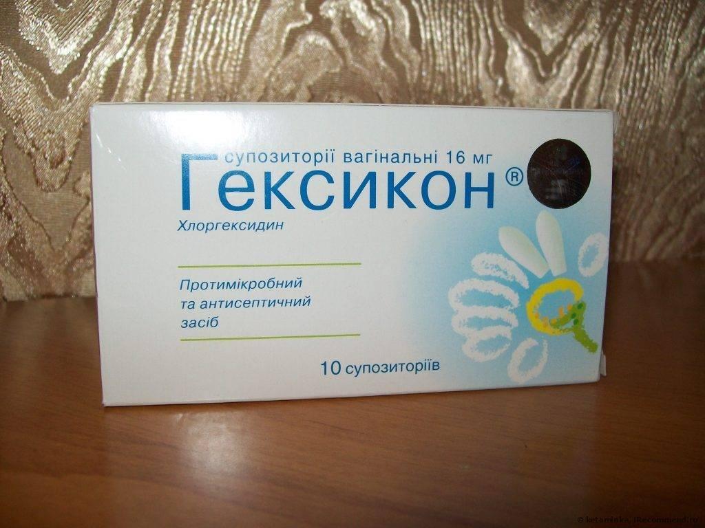 Может ли быть молочница от свечей гексикон