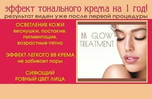 Тональный крем для кожи с расширенными порами: как выбрать?