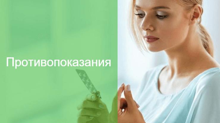 Как принимать норколут для вызова месячных