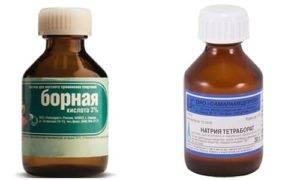 Натрия тетраборат при стоматите - применение и инструкция