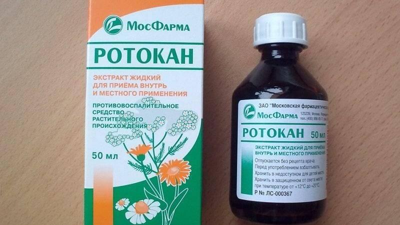 О лечении стоматита медом