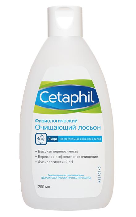 Лосьон для кожи сетафил