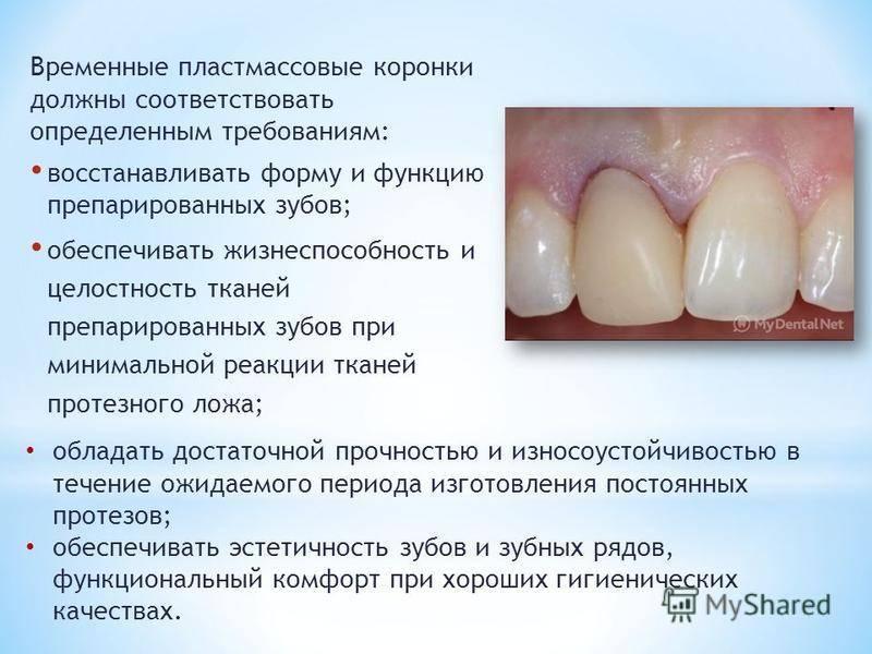 Почему важно восстанавливать зубы у детей?