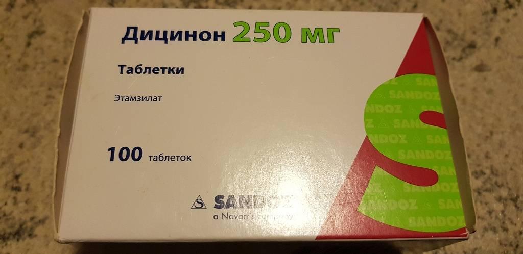 Целесообразность использования дицинона при менструации