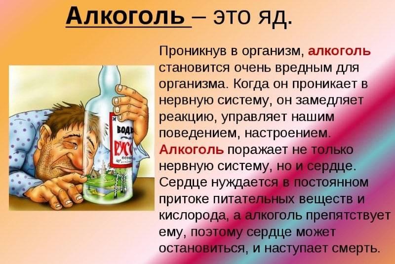 Можно употреблять алкоголь во время месячных. можно ли при месячных пить алкоголь: рекомендации врачей. почему нужно отказаться от спиртного при месячных