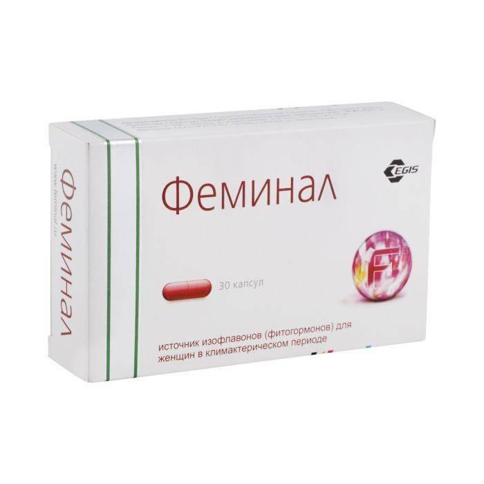 Лучшие таблетки для увеличения груди
