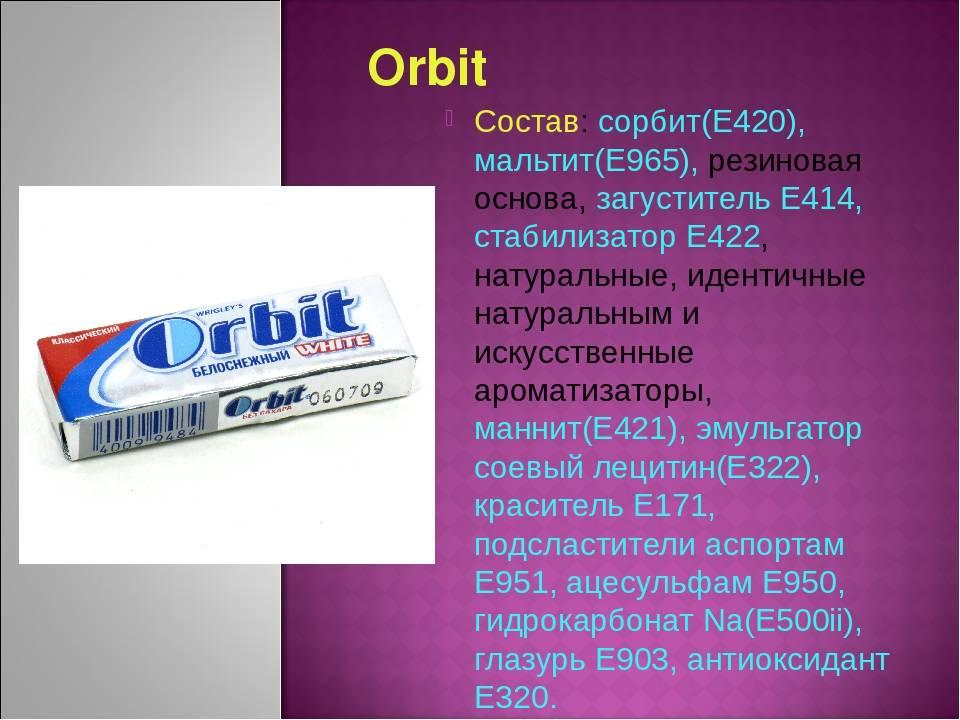 Сорбит (e420) польза и вред для здоровья организма человека