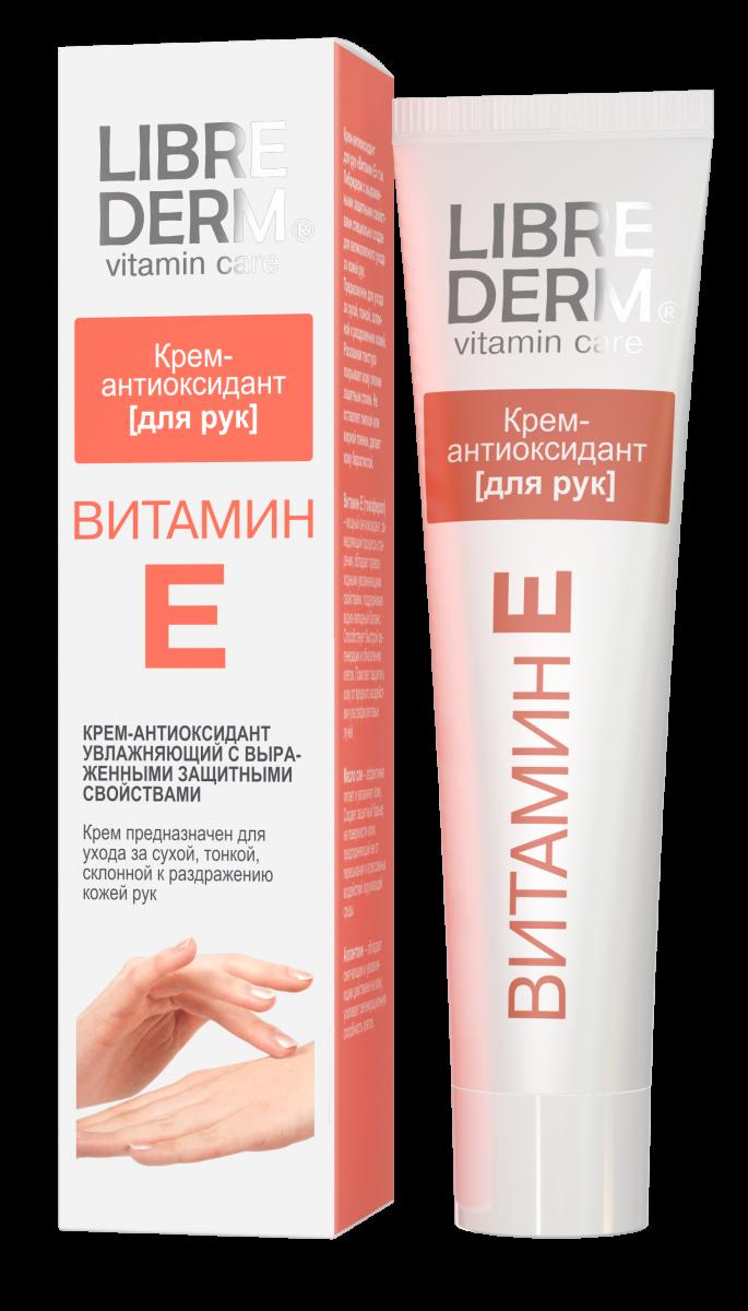 Чем полезен витамин ф (f) для кожи лица, можно ли его получить из продуктов + обзор косметических