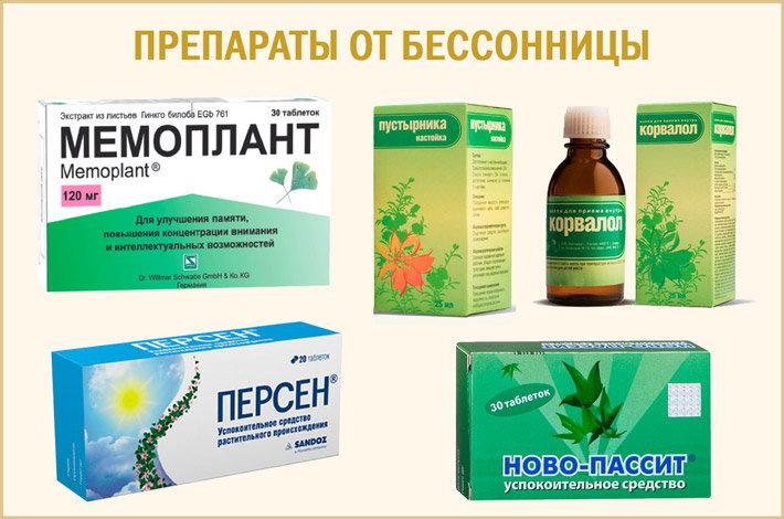 Раздражительность при климаксе — лучшие успокаивающие препараты