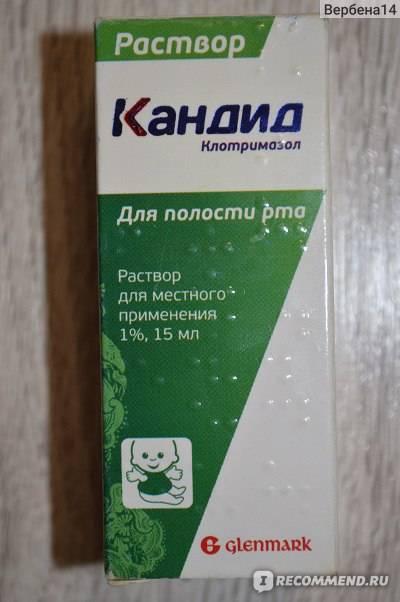 Молочница во рту у взрослых: симптомы, лечение