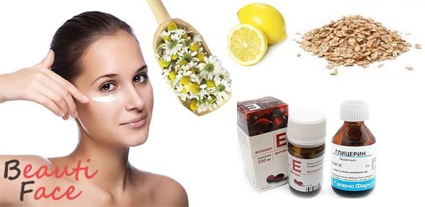 Витамины от морщин на лице: а, в, д и е