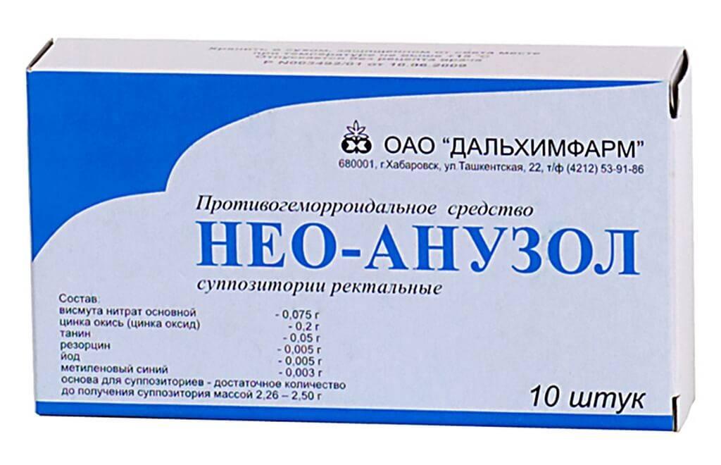 Свечи метилурациловые при геморрое