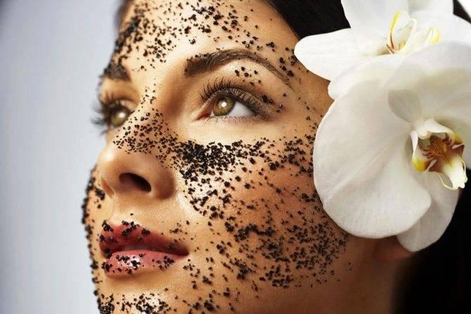 Кофейная маска для лица: лучшие рецепты в домашних условиях