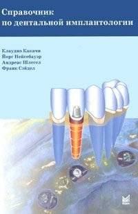 Репортаж о стоматологических услугах в 2020 году