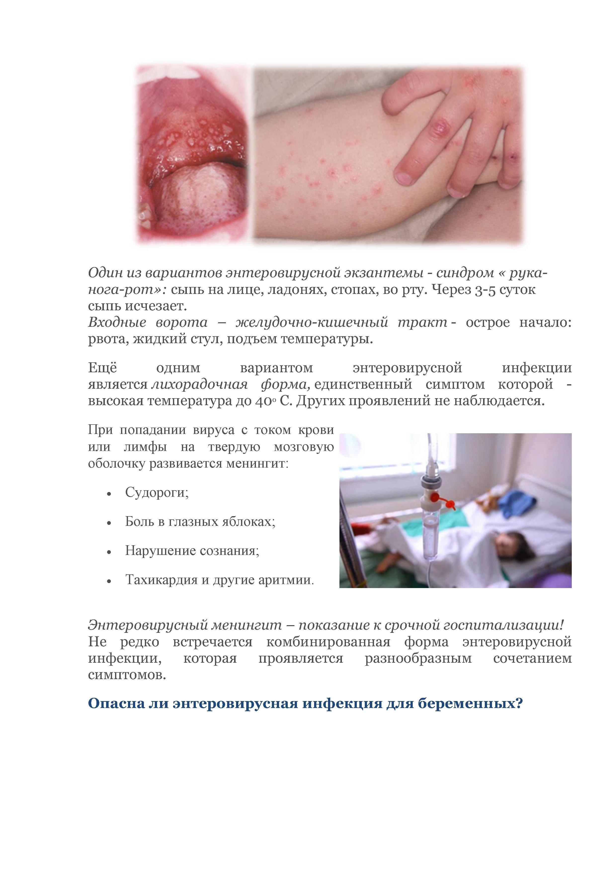 Стоматит: как лечить, виды и лечение