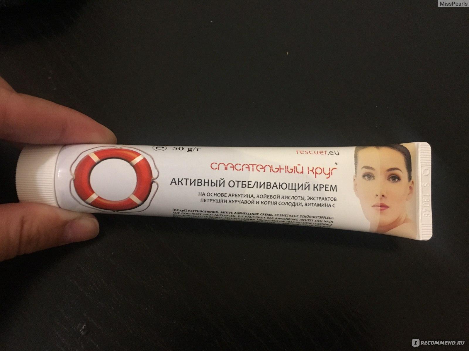 Крем от пигментации — лучшие и эффективные отбеливающие косметические препараты