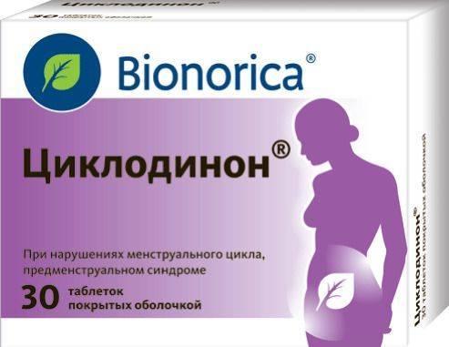 Препараты восстанавливающие менструационный цикл лучшие