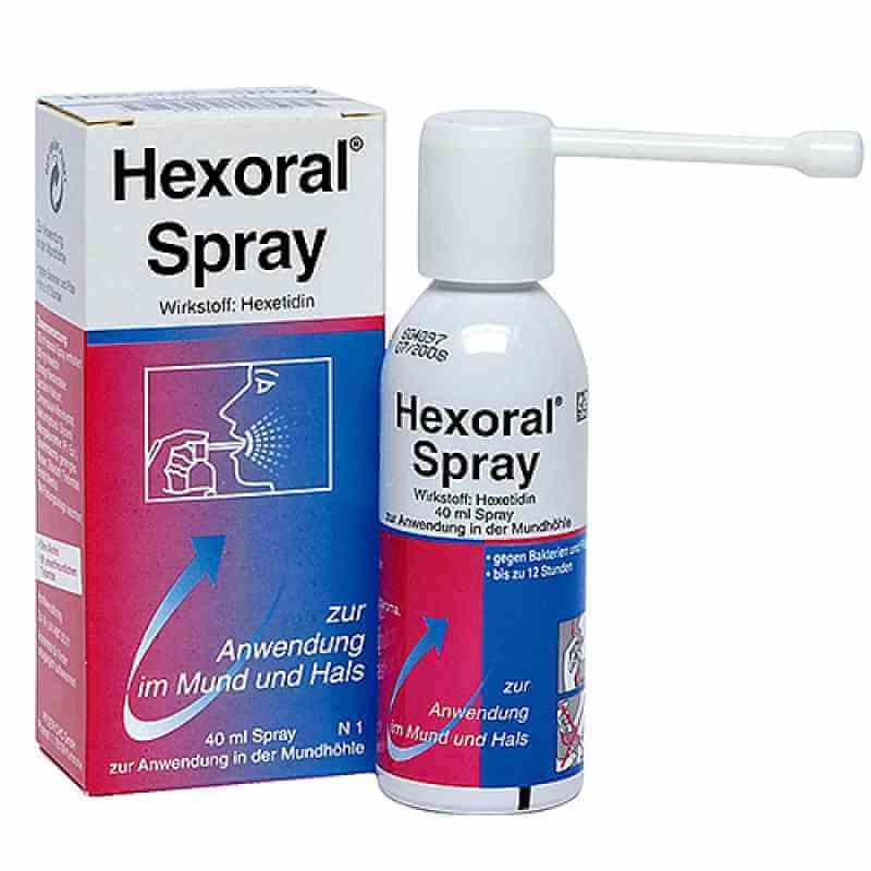 """Инструкция по применению препарата """"гексорал"""" для детей"""