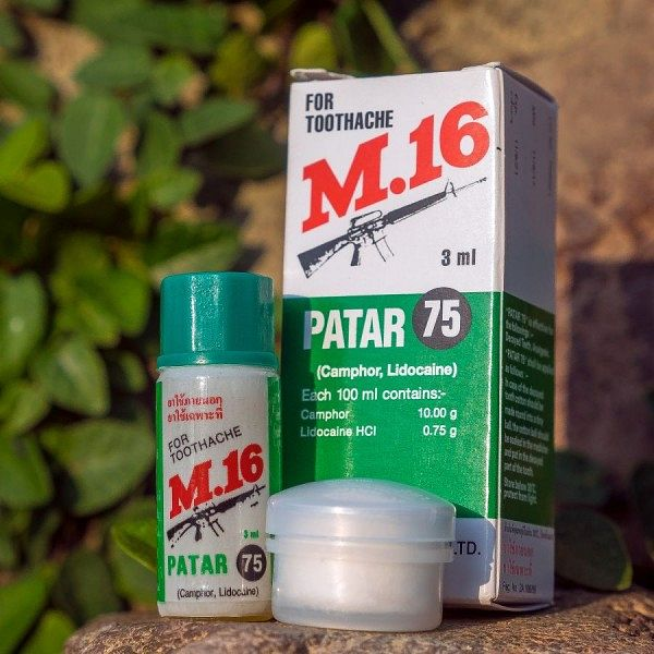 Цитрамон от зубной боли: помогает при болезни или нет, как принимать, поможет ли против воспаления и что значит п в названии