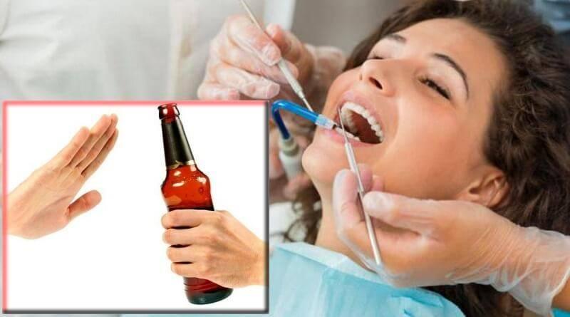 Подробно о том, можно ли пить алкоголь после заморозки зуба
