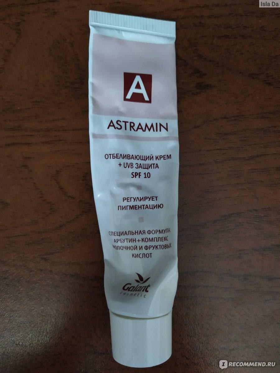 Почему арбутин считается безопасной альтернативой гидрохинона?