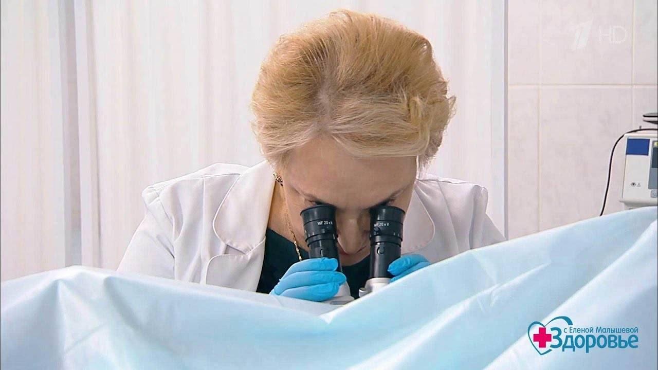 Криодеструкция шейки матки — безболезненное и эффективное лечение