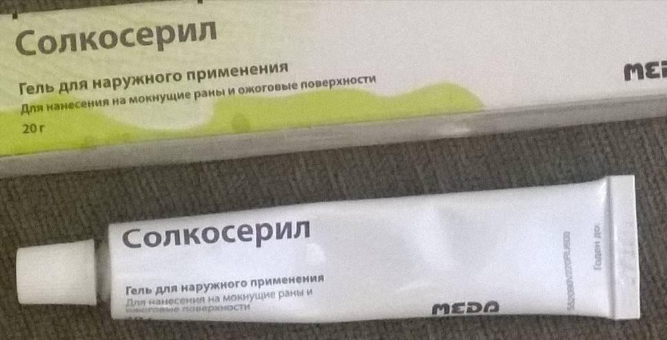 Солкосерил гель – официальная инструкция по применению, аналоги, цена, наличие в аптеках