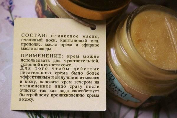 6 лучших рецептов прополисной мази своими руками