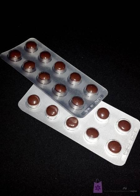 Аналоги верошпирона без побочных эффектов