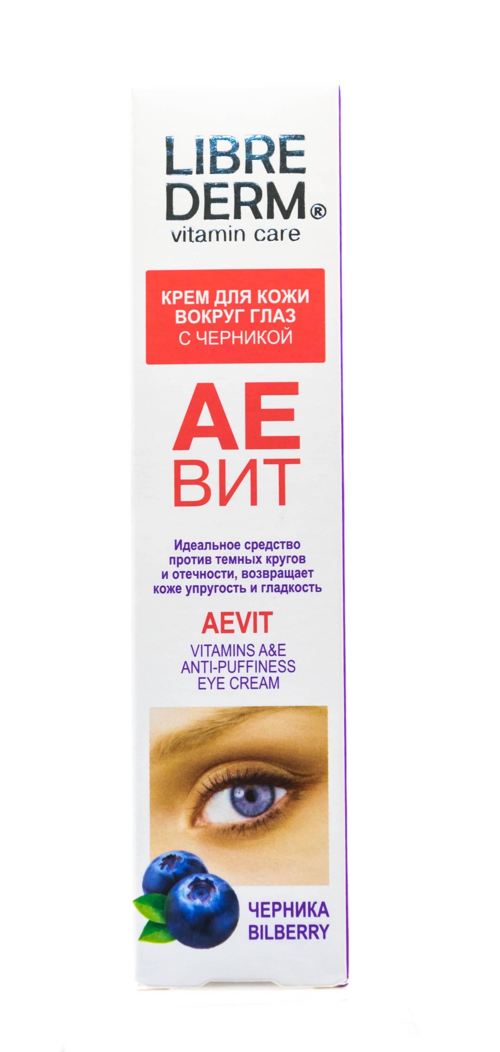 Витамин е от морщин под глазами