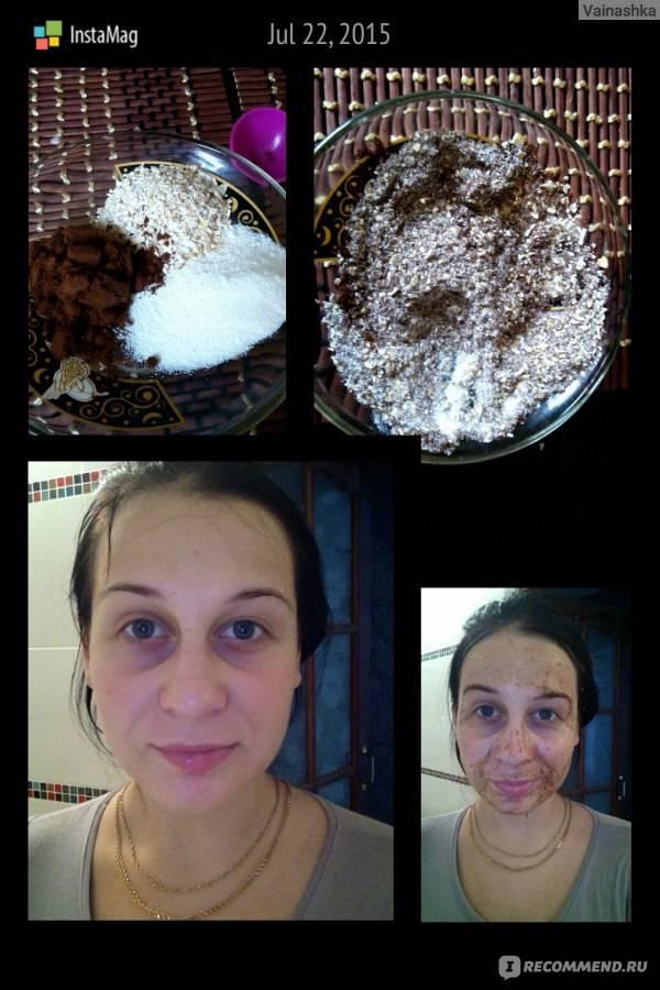 Как приготовить знаменитую маску из желатина и активированного угля от черных точек