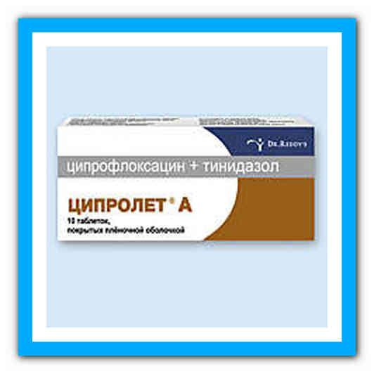 Антибиотики при воспалении десен, корней зубов и зубной боли