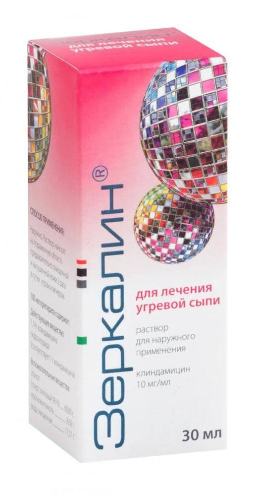 Как наносить зеркалин на лицо – инструкция по применению от прыщей, аналоги в аптеке