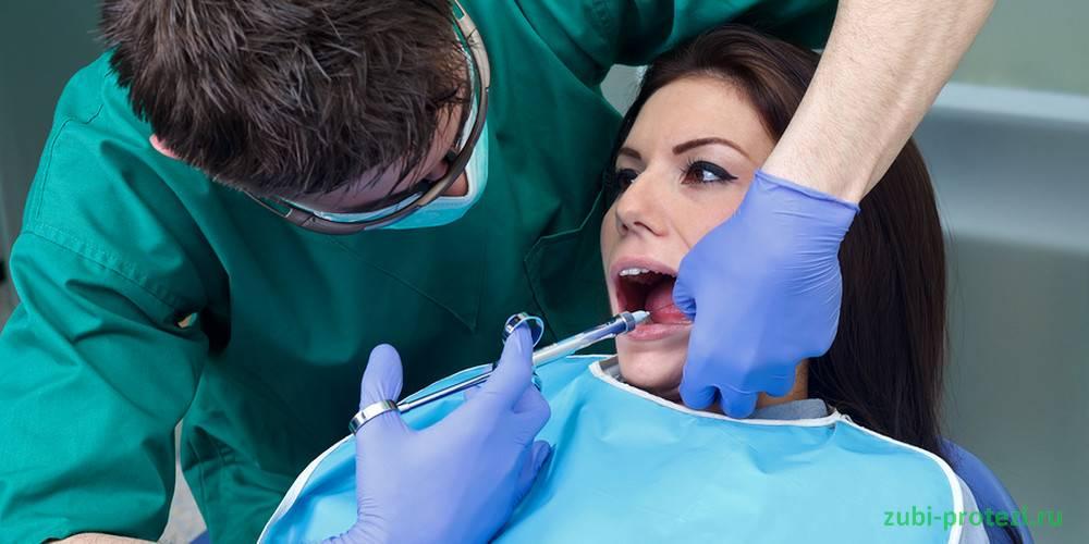 Какие обезболивающие можно принимать при беременности при зубной боли